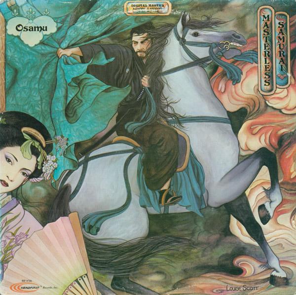 Masterless Samurai Cover art