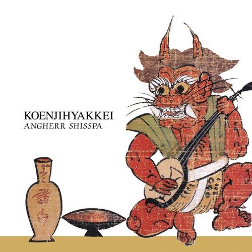 Angherr Shisspa Cover art