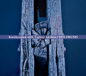 Doldrums Cover art