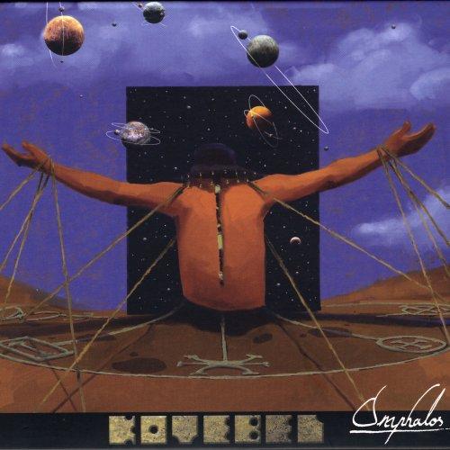 Kotebel — Omphalos