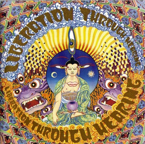 Liberation thru' Hearing — Liberation thru' Hearing