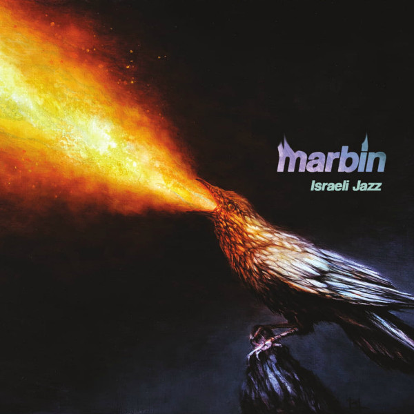 Israeli Jazz Cover art