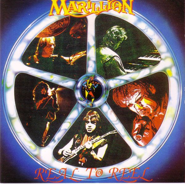 Marillion — Real to Reel