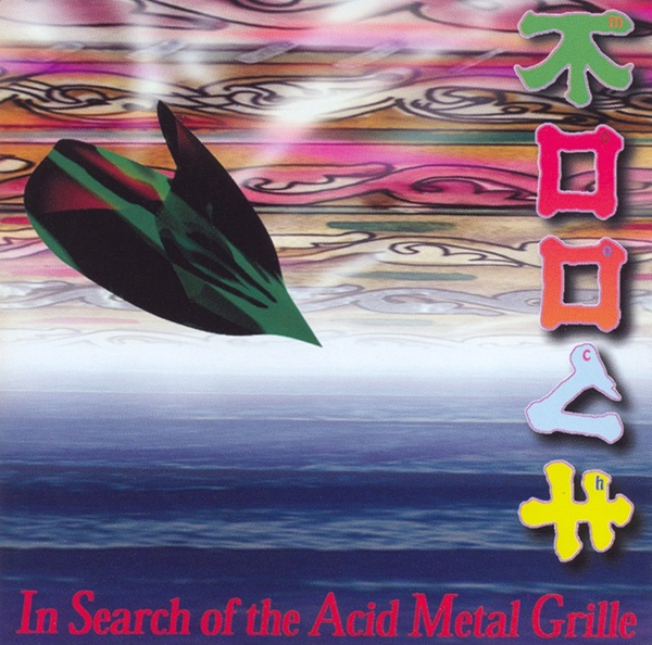 Mooch — In Search of the Acid Metal Grille