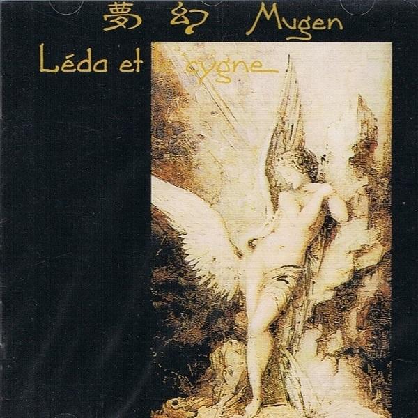 Mugen — Léda et le Cygne