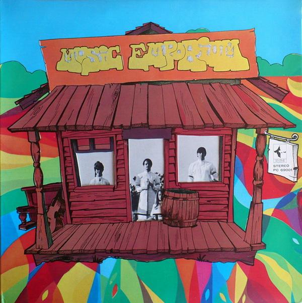 Music Emporium — Music Emporium