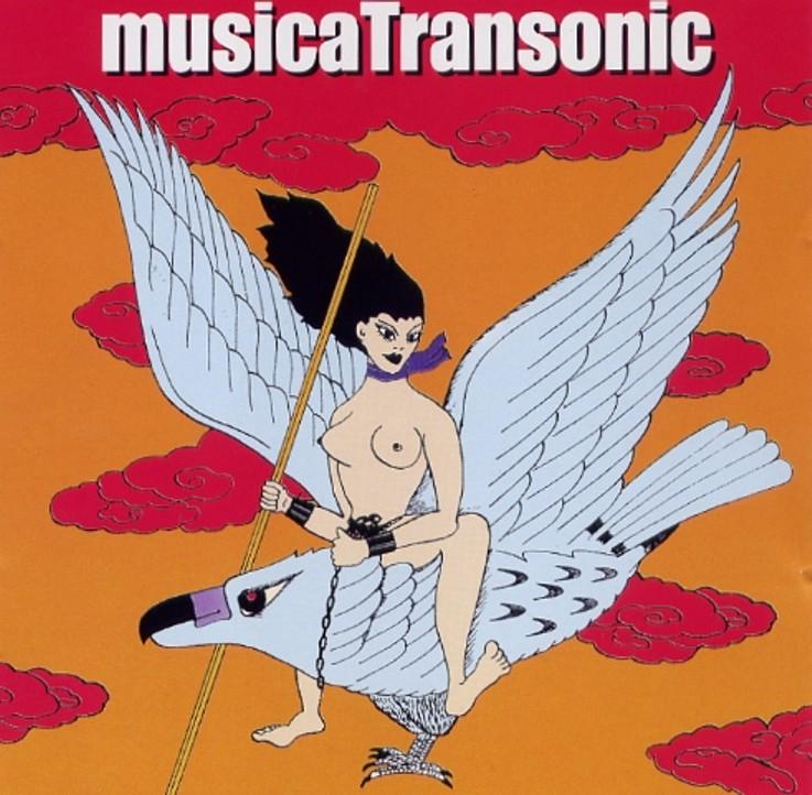 Musica Transonic — Hard Rock Transonic