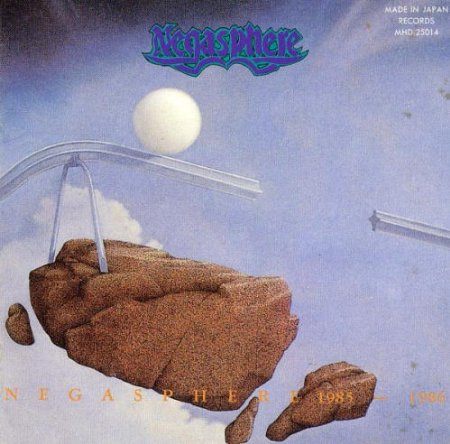 Negasphere — Negasphere 1985-1986
