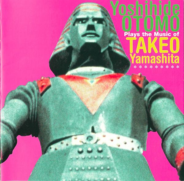 Otomo Yoshihide — Plays the Music of Takeo Yamashita