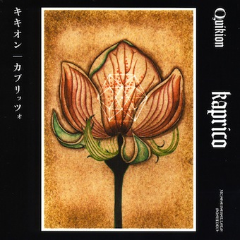 Quikion — Kaprico