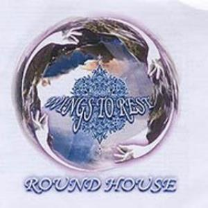 Round House — Wings to Rest