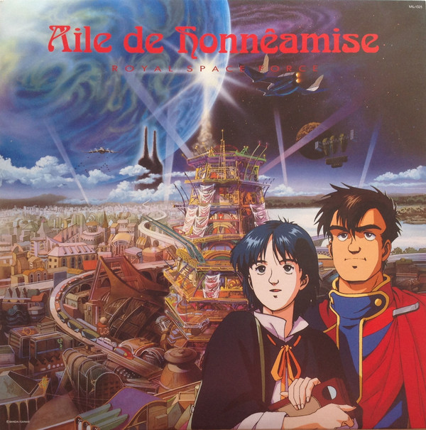 Ryuichi Sakamoto — Aile de Honnêamise - Royal Space Force