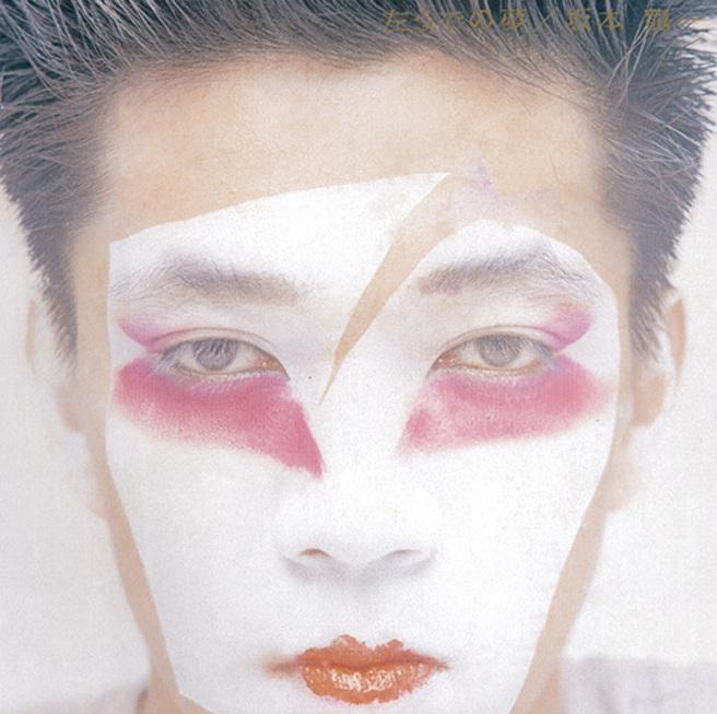 Ryuichi Sakamoto — Left Handed Dream