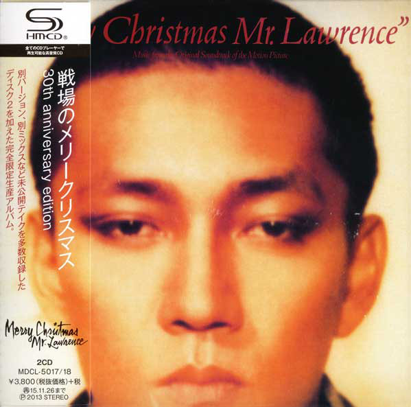 Ryuichi Sakamoto — Merry Christmas Mr Lawrence