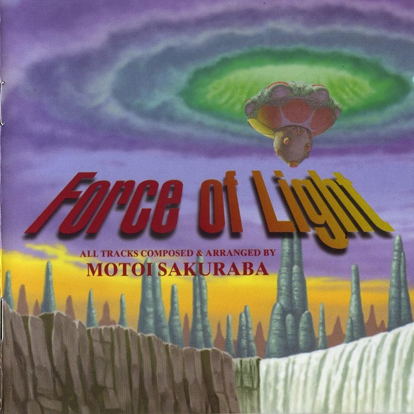 Motoi Sakuraba — Force of Light
