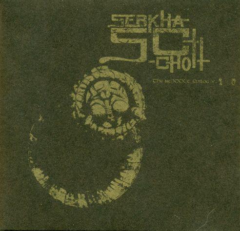 Sebkha-Chott — The Ne[XXX]t Epilog v1.0