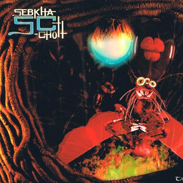 Sebkha-Chott — Nigla[h] - Tapisseries Fines en XXX Scripts et LXX/X Trompettes