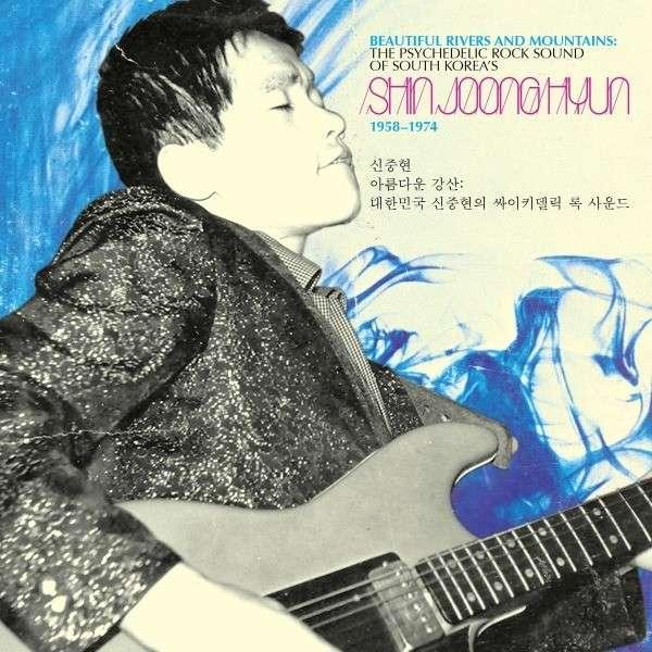 Shin Joong Hyun — Beautiful Rivers and Mountains