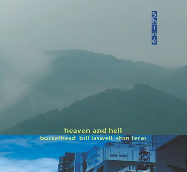 Shine (Buckethead, Bill Laswell, Shin Terai) — Heaven and Hell