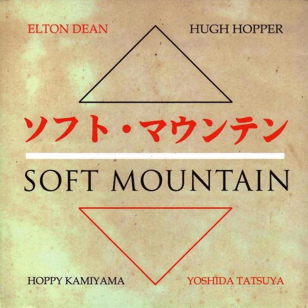 Soft Mountain — Soft Mountain