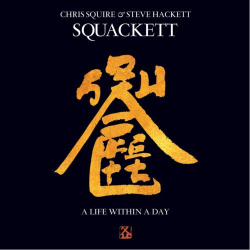 Squackett — A Life within a Day