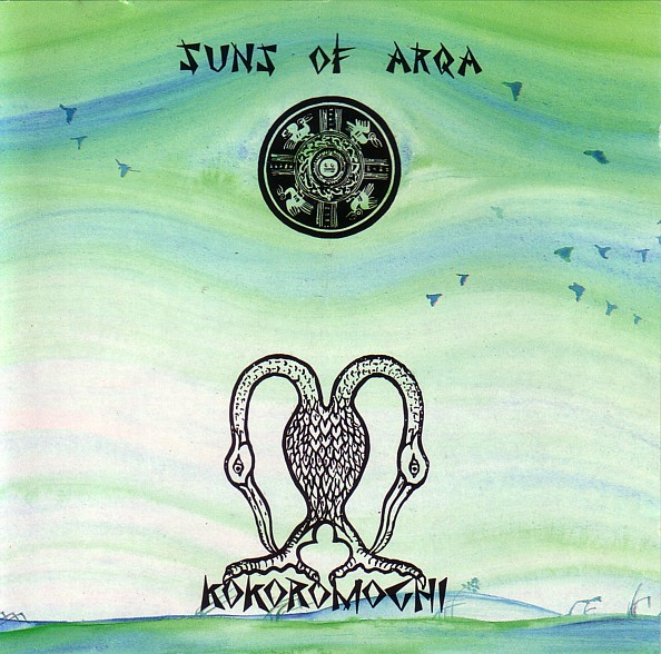 Suns Of Arqa - Revenge Of The Mozabites