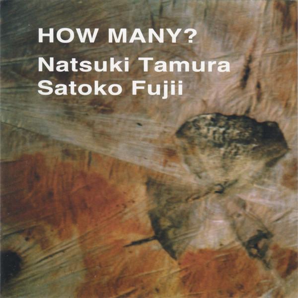 Natsuki Tamura / Satoko Fujii — How Many?