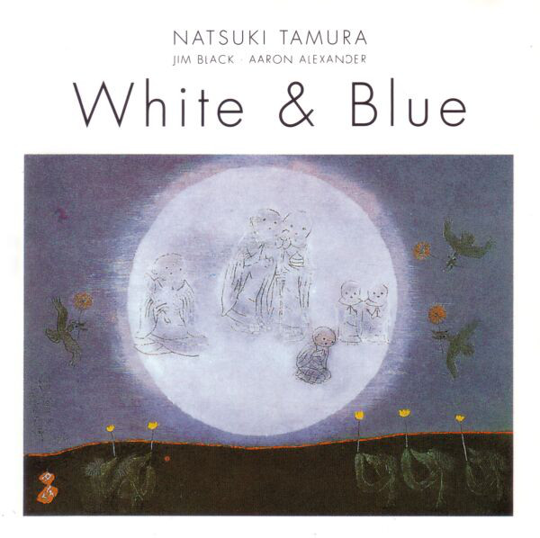 Natsuki Tamura — White and Blue