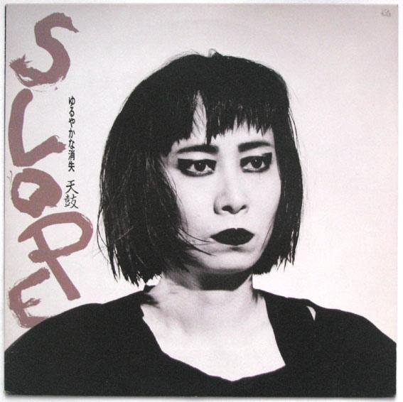 Tenko — Slope - Gradual Disappearance