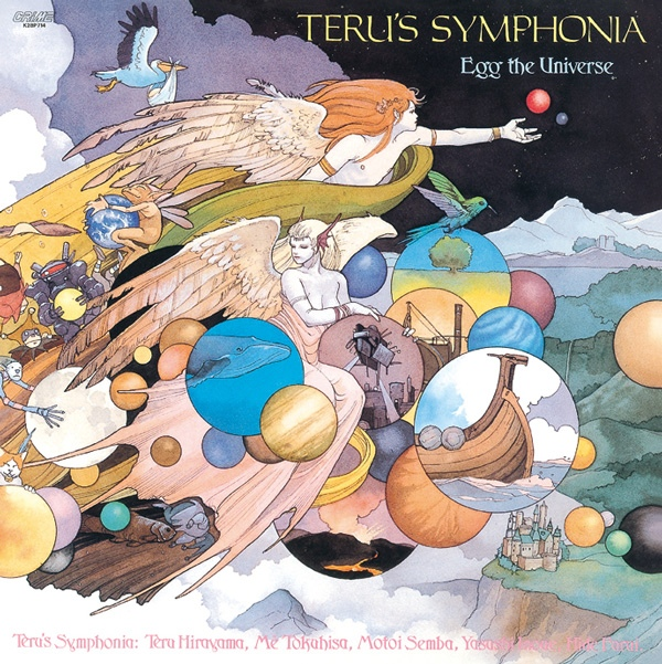 Teru's Symphonia — Egg the Universe