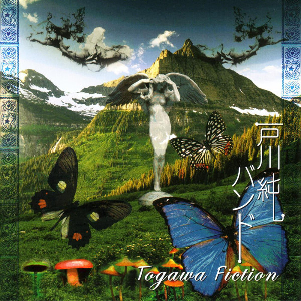 Jun Togawa Band — Togawa Fiction