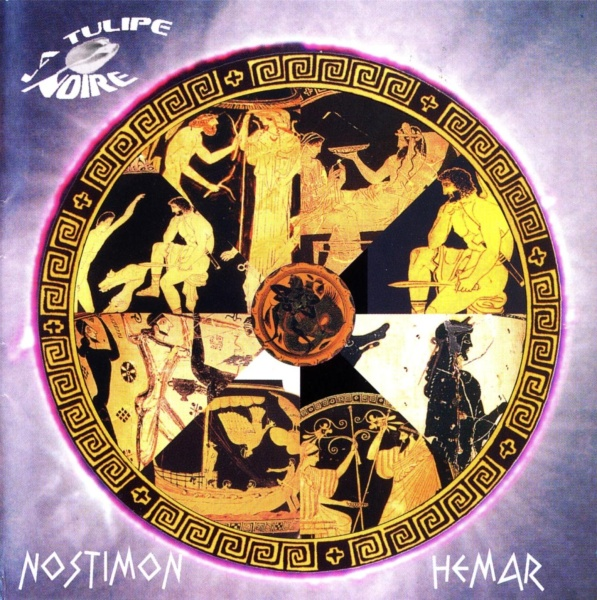 Nostiman Hemar Cover art