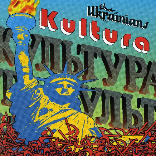 The Ukrainians — Kultura