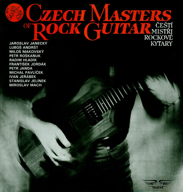 Various Artists — Czech Masters of Rock Guitar / Čeští Mistři Rockové Kytary