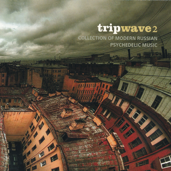 Various Artists — Tripwave 2: Collection of Modern Russian Psychedelic Music