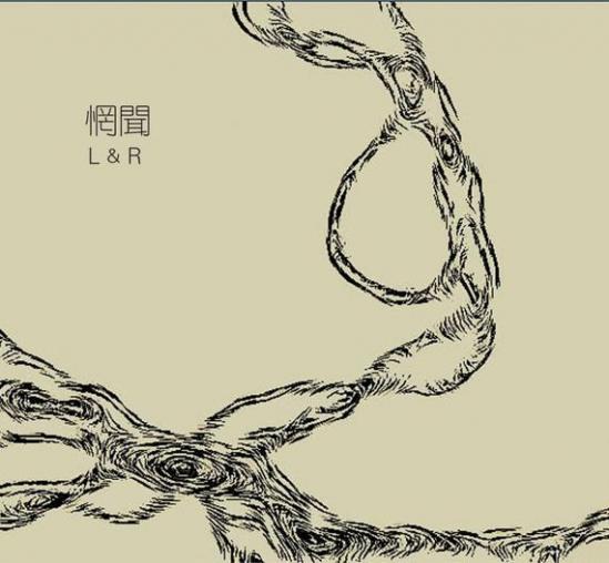 Wang Wen — L&R