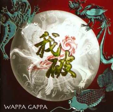Wappa Gappa — Gappa