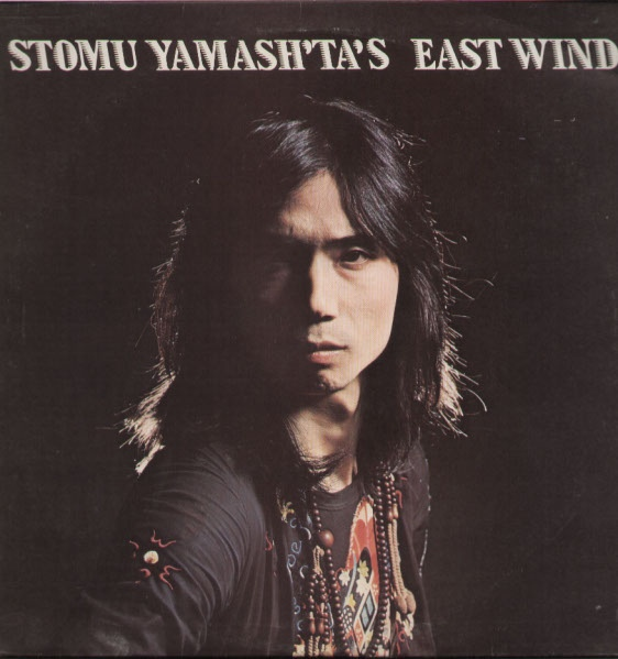 Stomu Yamash'ta's East Wind — One by One