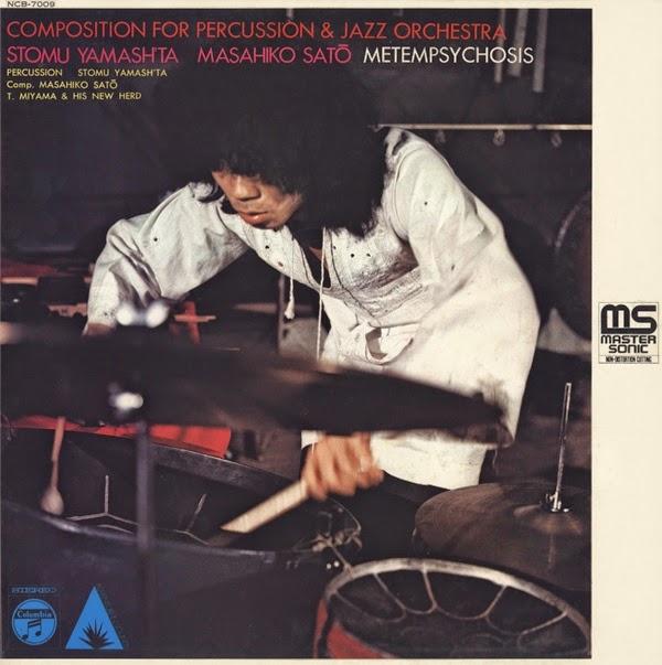 Stomu Yamash'ta / Masahiko Sato — Metempsychosis