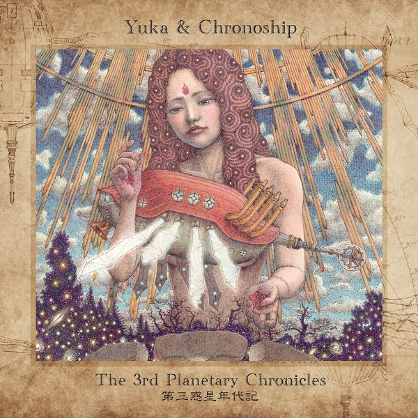 Yuka & Chronoship — The 3rd Planetary Chronicles