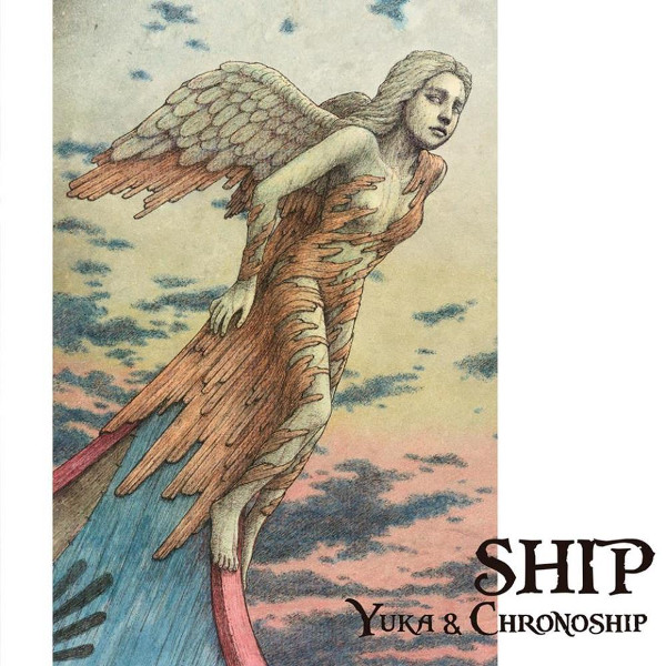 Ship Cover art